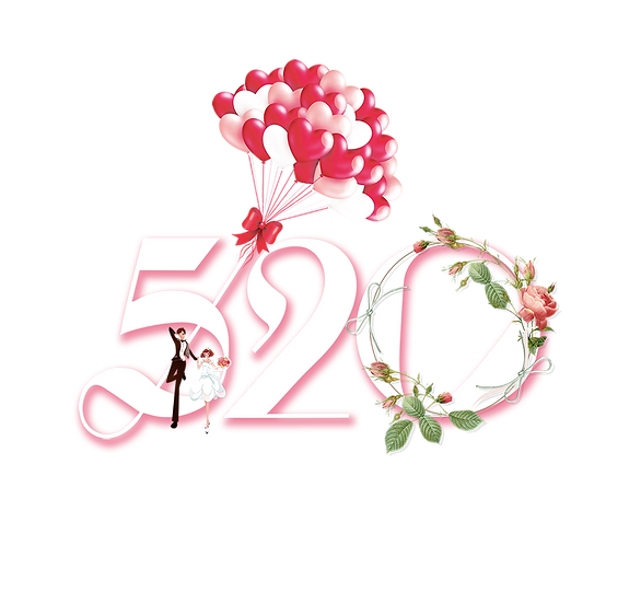 520 - Chinese Valentine's Day PNG Transparent Image - Instant Download