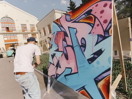 Street Art Festival. Moscow