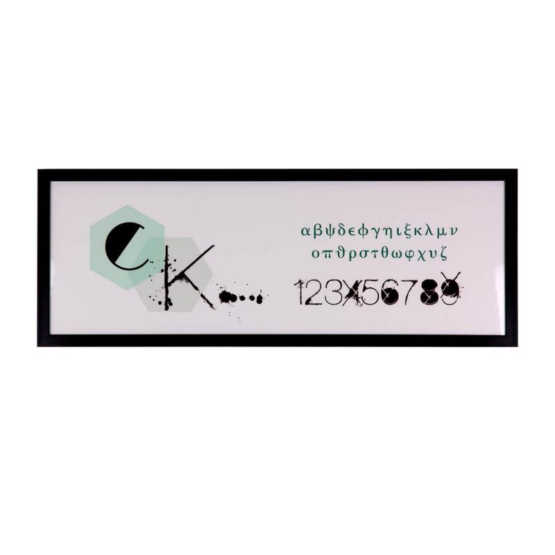 cuadro-ck-negro-80x30 €89,95