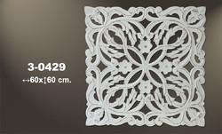 TALHA_60X60_REF_30429_52.65€