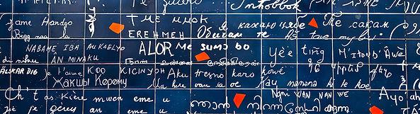 wall-of-love-2.jpg
