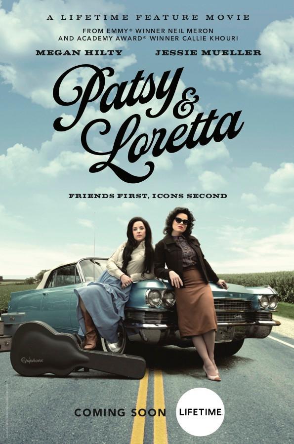 Patsy and Loretta.jpg