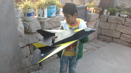 FB-28 by Grabiel Huaman Ranilla Peru