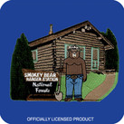 SMOKEY RANGER STATION