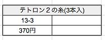 スクリーンショット 2019-10-02 13.37.13.png