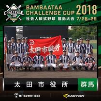 tbbt_bcc_team-02.png