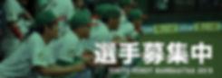 tvb_banner_190214_2.jpg