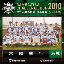tbbt_bcc_team-06.png