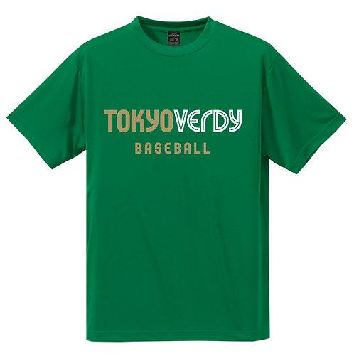 TVB BBロゴタイプ ドライTシャツ グリーン