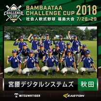 tbbt_bcc_team-07.png