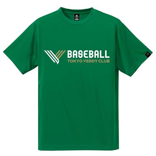 TVB BASEBALL LogoドライTシャツ グリーン