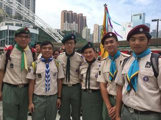 香港童軍大會操2014