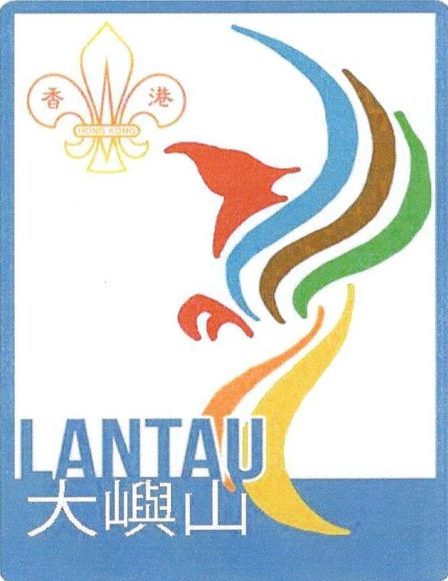 Lantau.jpg