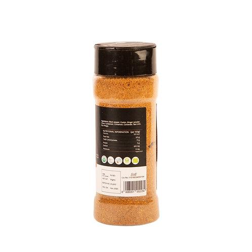 Organic Rajma Masala 100 grams