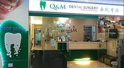 Q&M Dental Surgery Singapore | Singapore Enterprise Association