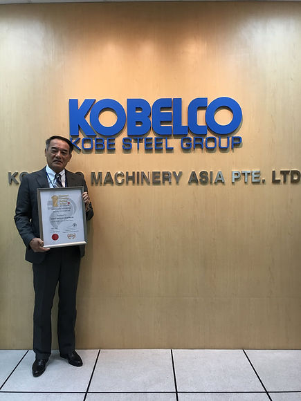 Kobelco Machinery Asia Pte Ltd | Singapore Enterprise Association