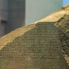 The Rosetta Stone: What Is It? - A Helpful Introduction for Kids