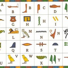 KS2 Students: Write Your Own Hieroglyphs