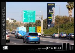 Canada israel dekel.jpg