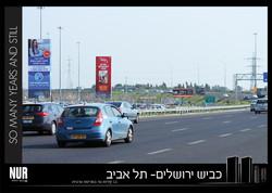 Peres beit kvish jerusalem tel aviv.jpg