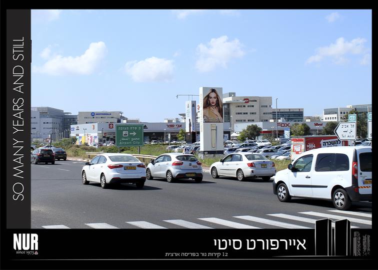 Michael kors airport city.jpg