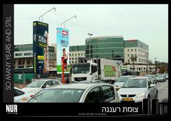 Canada israel raanana.jpg