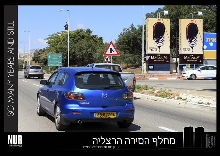 Magnum hasira.jpg