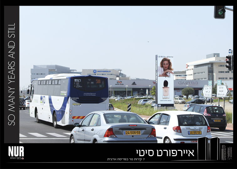 Armani airport city.jpg