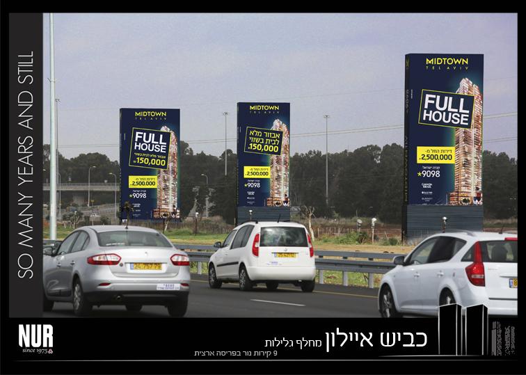 Canada israel glilot.jpg