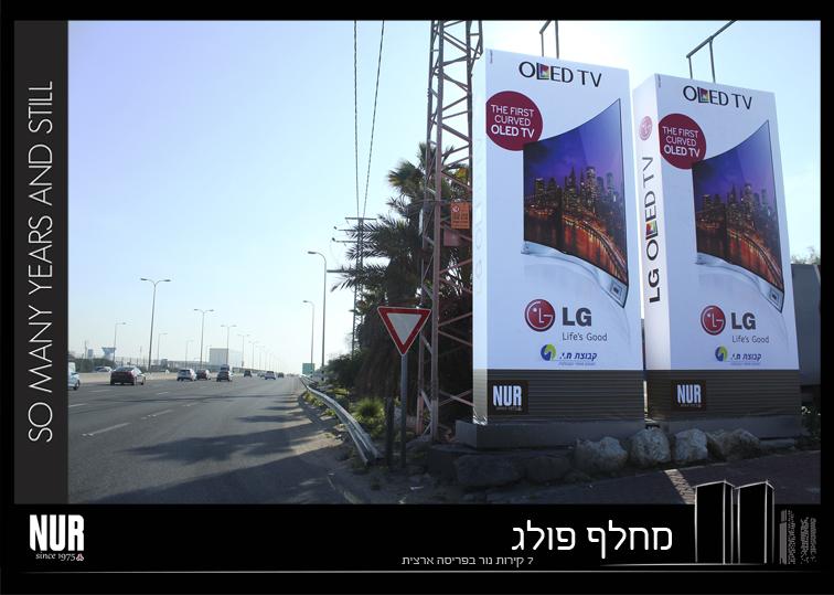 LG poleg.jpg