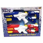 6PC Battlepack WTR Gun