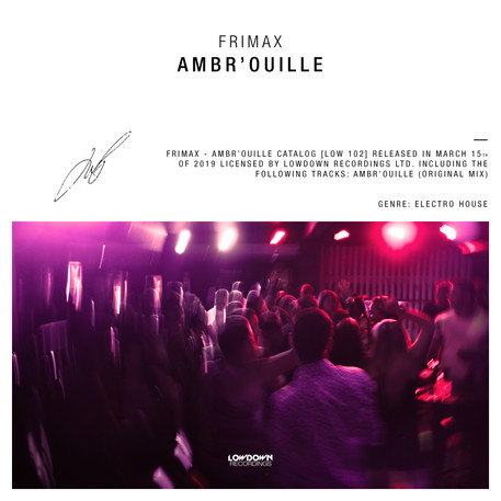 Ambr'Ouille
