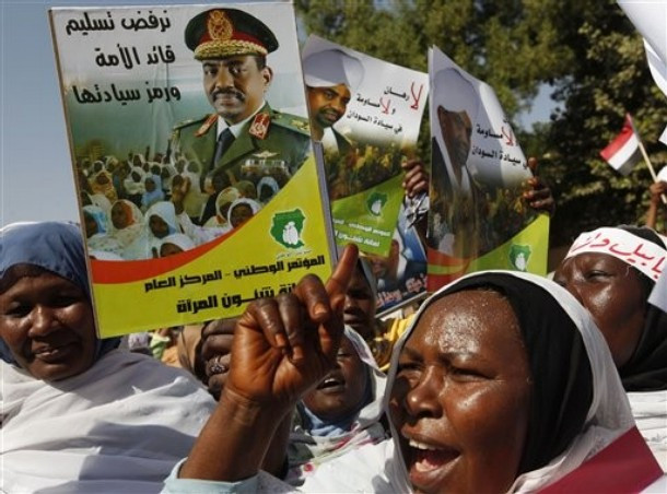 Sudanese Women Supporters of Al Bashir.jpg