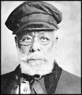 Elijah McCoy's lubricator for steam engines was patented on 12 July 1872.
