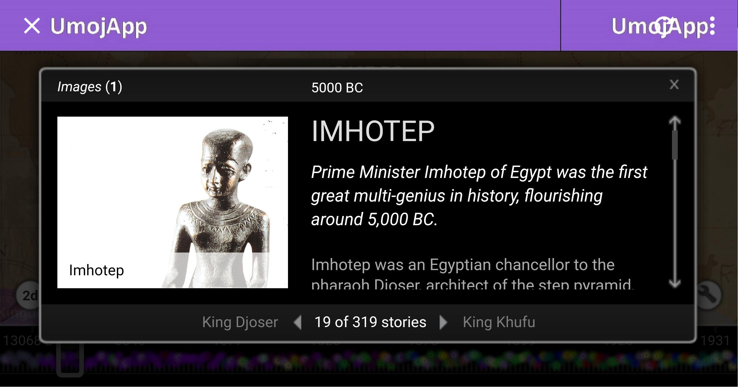 UmojApp afriHistory_story_landscape