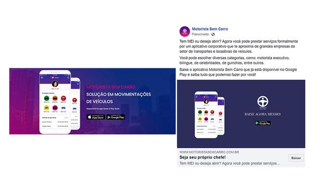 Redes Sociais/Anúncio Facebook