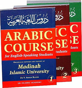 ArabicCourseforEnglish-SpeakingStudents(3Vol.Set).jpg