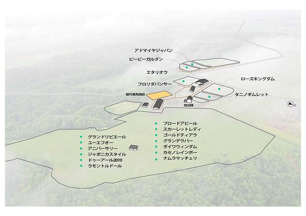 牧場map_210616のコピー.jpg