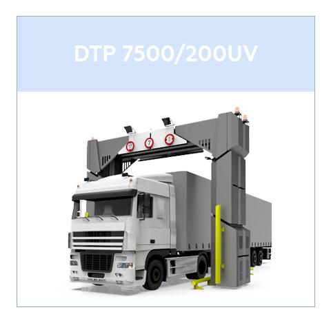 Инспекционно-досмотровый рентгеновский комплекс (ИДК) ADANI CONPASS DTP7500/200UV