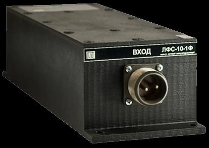 ЛФС-10-1Ф сетевой помехоподавляющий фильтр  для защиты информации от несанкционированного съема по сети 220В