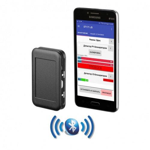 ST 171 обнаружитель подавителей связи GSM, GPS, глонасс, диктофонов и микрофонов
