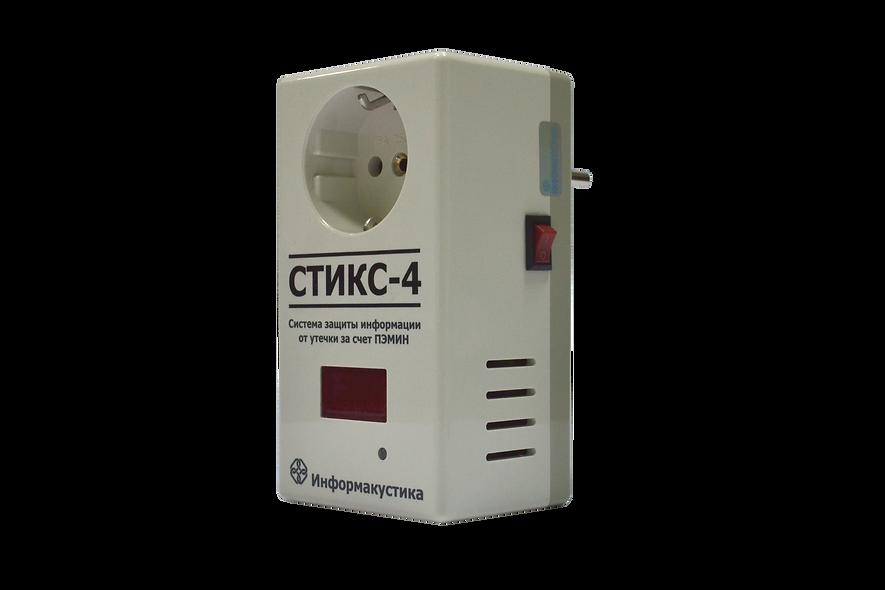 СТИКС-4 система защиты информации