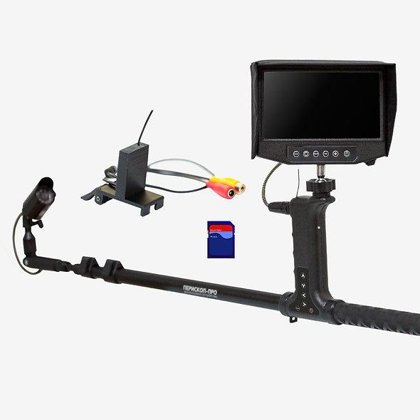Перископ-ПРО Видеодосмотровое устройство (тип 04 - полная комплектация)