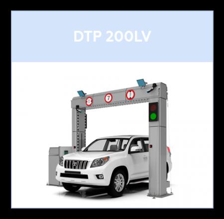 Инспекционно-досмотровый комплекс (ИДК) CONPASS DTP200LV