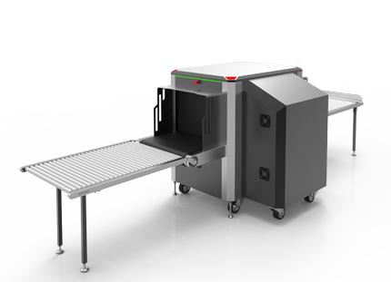 Интроскоп ADANI BV6045DV рентгеновская установка для досмотра