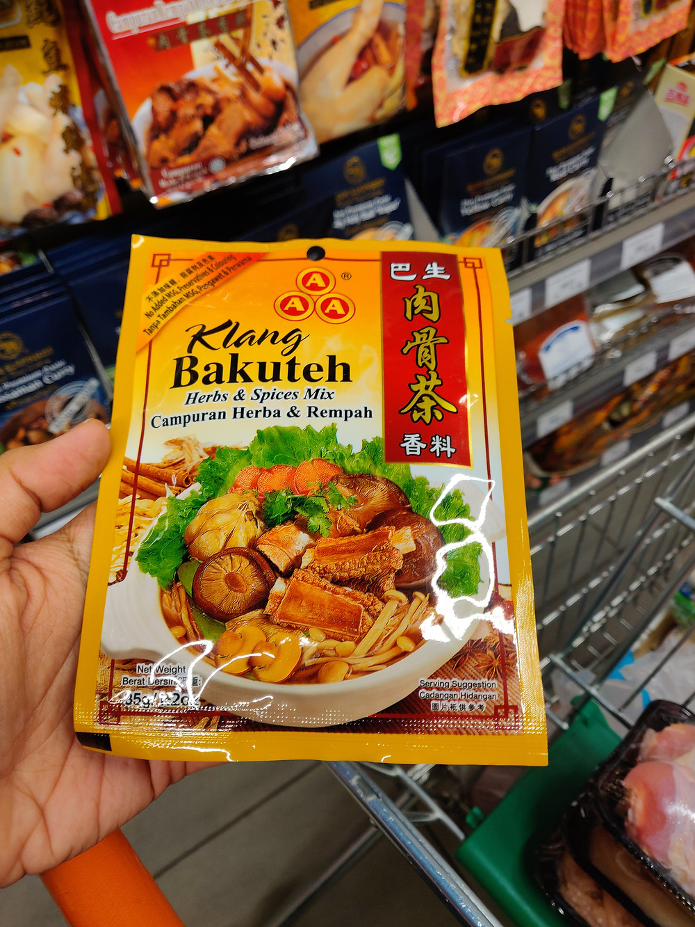 Bak kut teh herbs and spices mix