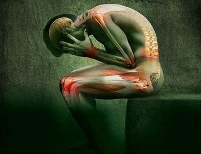 Percepción psicológica del dolor