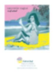 nouvelle vague sur school/raphael papilon/heidi moriot/art/soulac sur mer