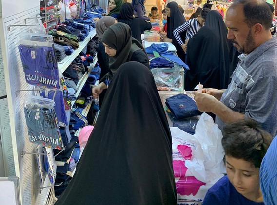 Kiswat El Eid 2020