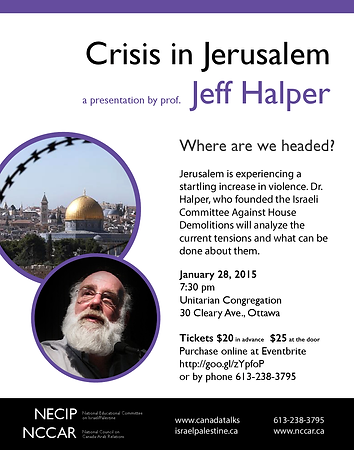 jeff halper poster.png